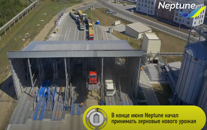 Neptune has started accepting grain harvests in 2020